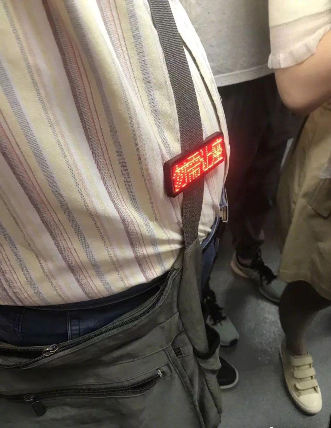 <b>76岁大爷挂牌乘地铁, 牌上四个字震惊所有乘客: 这一幕,深深的敬意...</b>