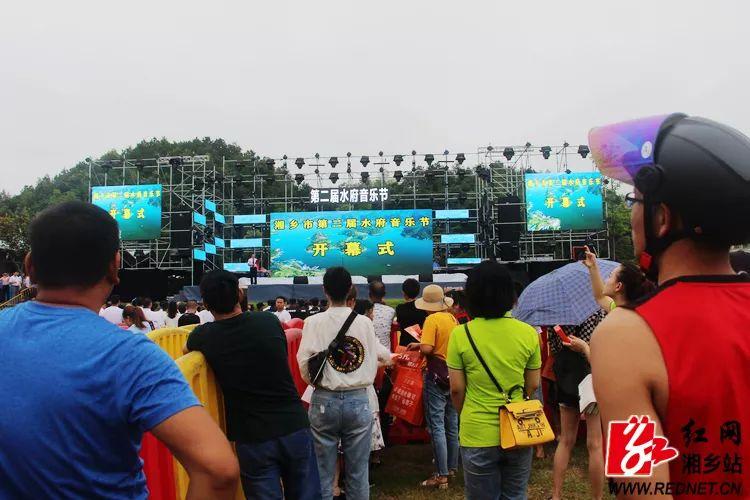 好燃!湘乡市第二届水府音乐节最精彩的瞬间全都在这里,不容错过!【组图】