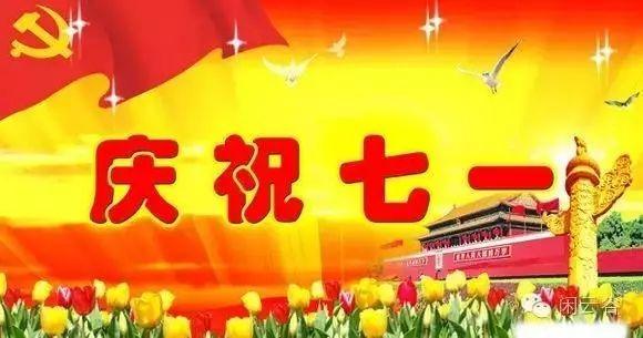 百乐宫国际网址