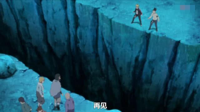 你们看火影的时候见过忍者被断崖难住的吗没见过吧!博人传有