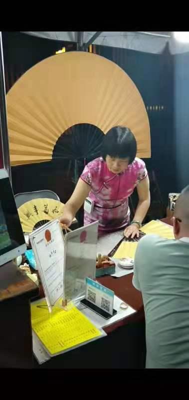 徐妙江南才女一步成诗书画院获浙江首届最专业书画院网络大赛冠军