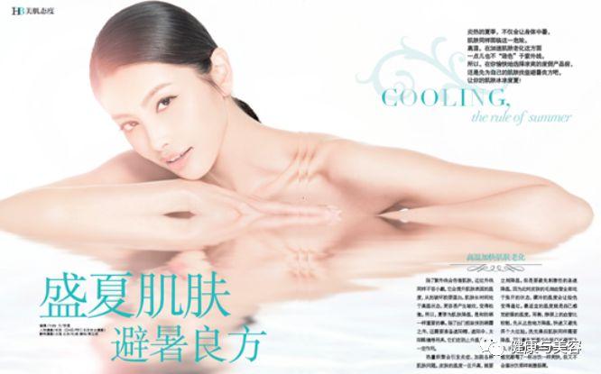 护肤丨盛夏肌肤 避暑良方