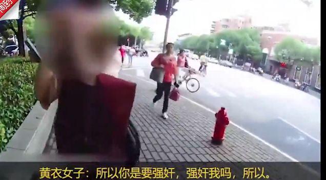 """女子对民警大喊:你要强奸我吗""""还发帖称警察专挑美女执法"""