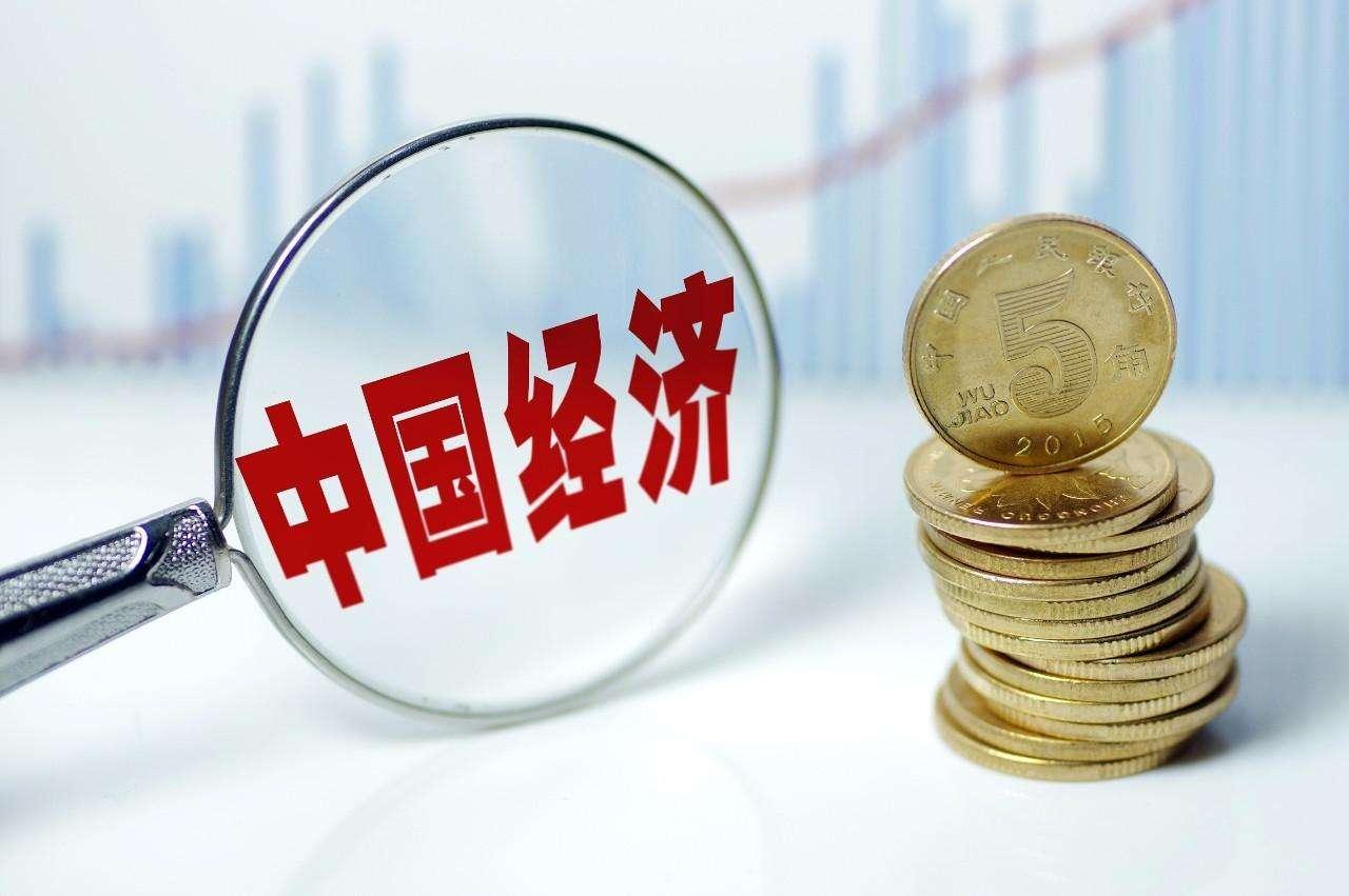 我国的经济总量已达90万亿元_我国经济gdp总量图