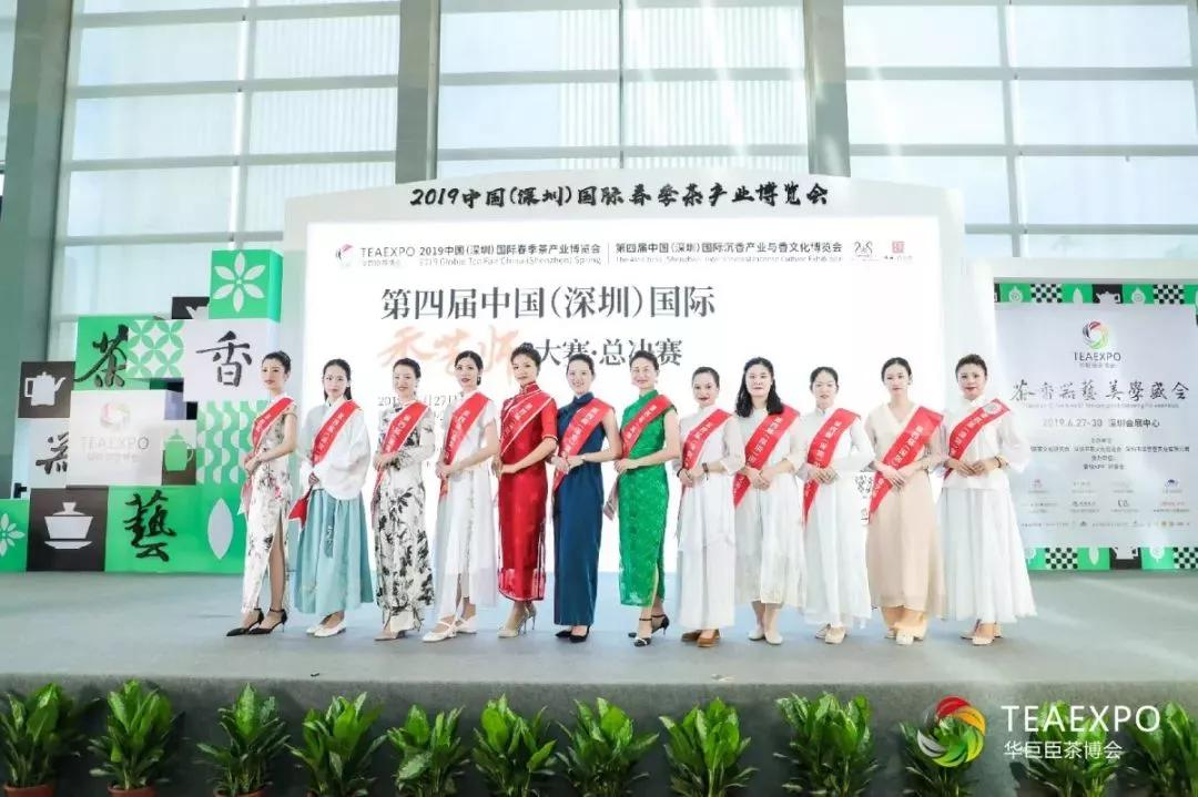 创新·融合·发展   2019深圳春季茶博会圆满落幕!-焦点中国网