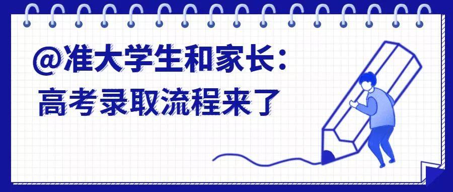 凯发精英体育官网