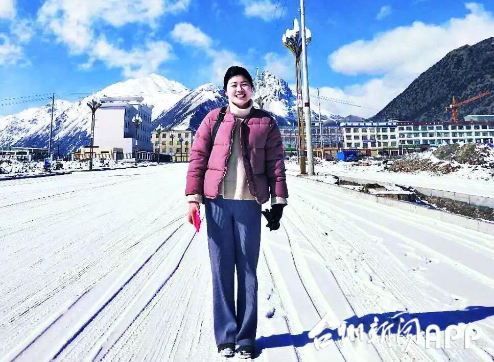 格桑花,绽放在雪域高原 | 台州90后女生蔡圆圆援藏故事