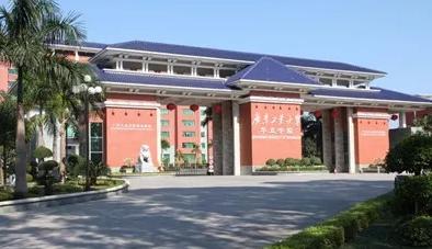 哪里有广东工业大学华立学院2019年专插本招生专业