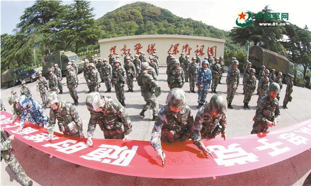 纪念建党98周年,全军各部队开展不同活动为党庆生