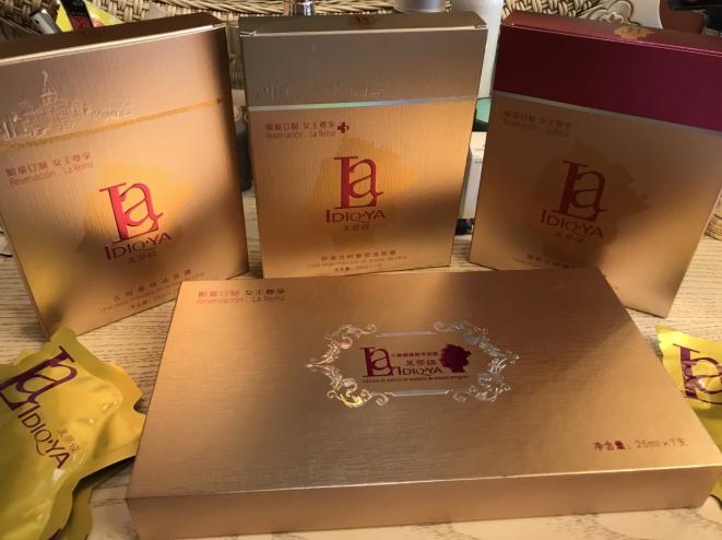 西班牙皇室专有护肤品牌,为您打造女王式生活!