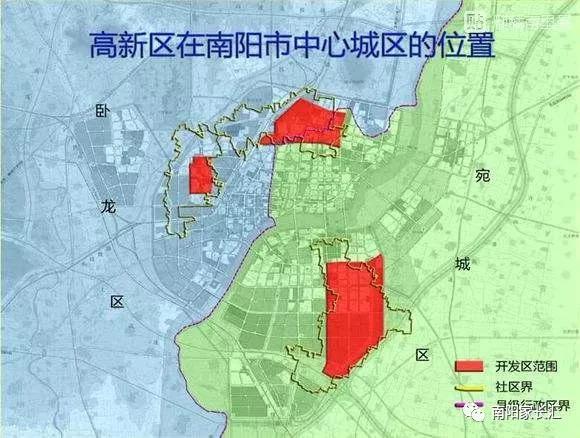 南阳市第十一完全学校要来了,高新区领导调研项工地现场