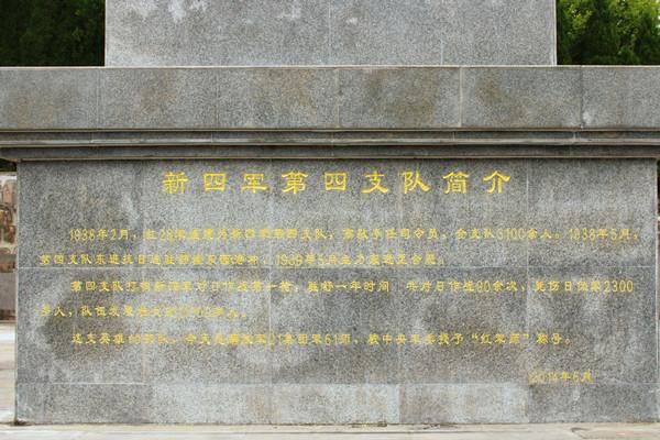 蚌埠市中华公益小记者到新四军四支队驻舒旧址接受红色教育活动