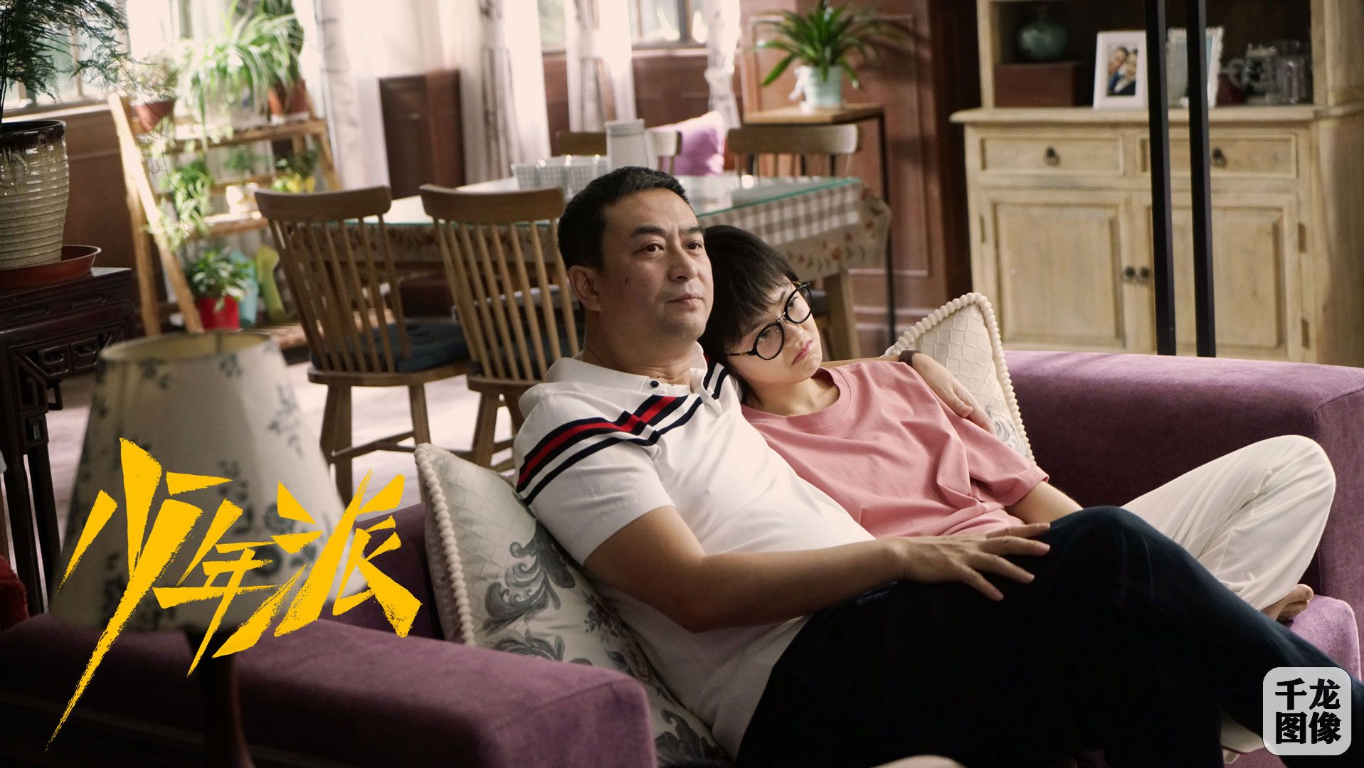 """《少年派》收官首部家庭伦理+青春成长""""题材剧爆款出圈"""