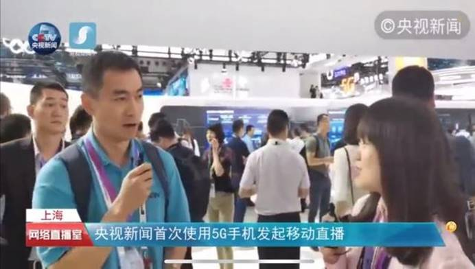 华为助力MWC上海首次实现5G看展,5G室内覆盖进入商用快车道