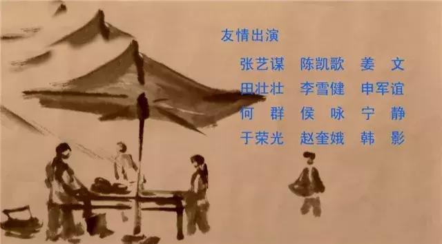 《大宅门》幕后故事:蒋雯丽马思纯演一人,陈凯歌张艺谋跑龙套 作者: 来源:电影聚焦