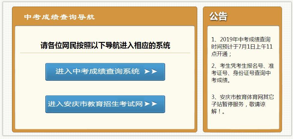 九州天下娱乐网
