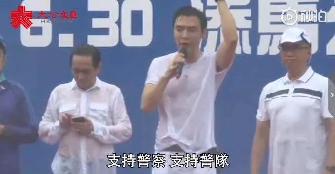 17万香港市民上街撑警!还有梁家辉、谭咏麟、钟镇涛……