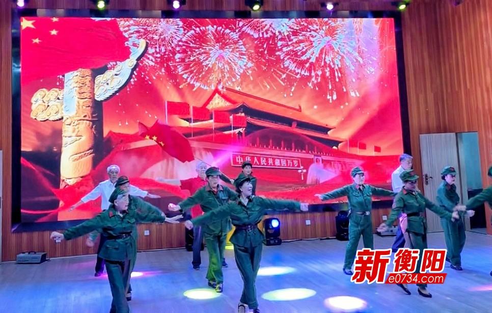 """庆七·一""""衡阳夕阳红老年公寓举办文艺汇演歌颂祖国"""