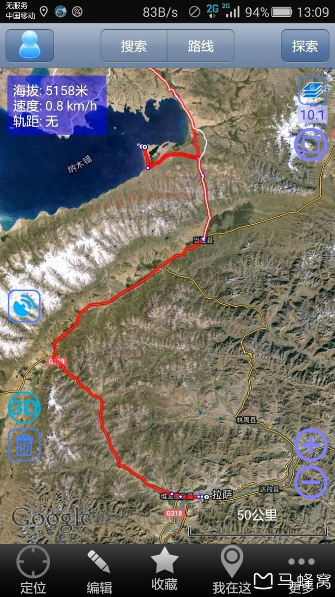 反走西藏阿里大北线自驾日记 纳木措