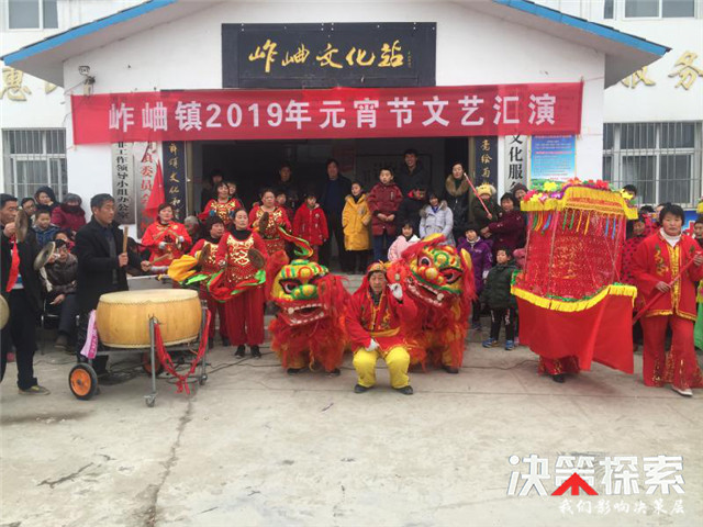 内乡县岞曲镇:用文化大餐促脱贫攻坚