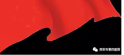 【党风廉政】市第四医院纪委召开2019年上半年医院重点部门负责人廉政工作会议
