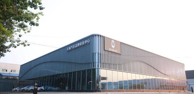 [买车网]助力品牌向上 长城汽车首家品牌体验中心开业