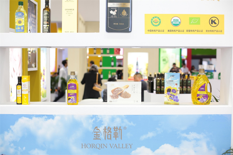 东锦:消费升级加速食品产业结构优化