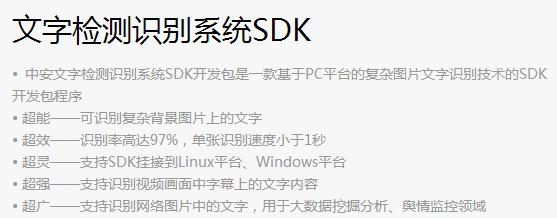 pt老虎机游戏平台