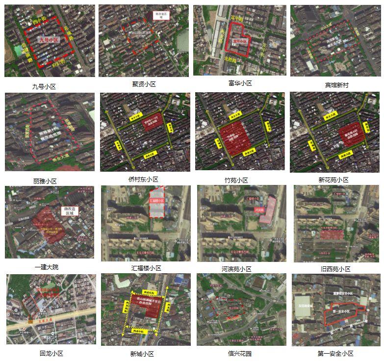 【追踪】最新!涉及花都38个老旧小区和多个旧村改造,部分拆迁时间已定~