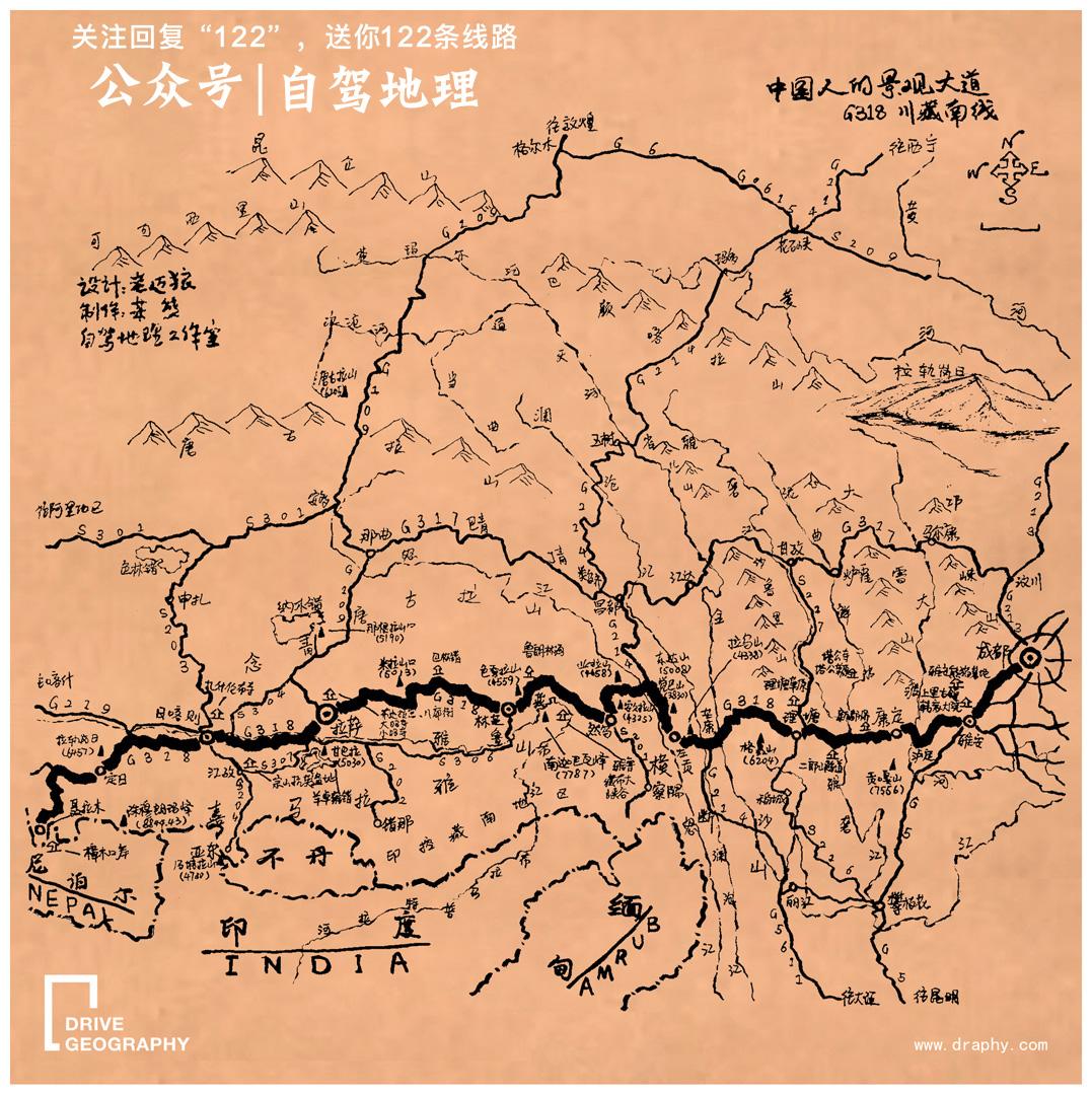 川藏线上,世界高城理塘双语旅游地图已上线