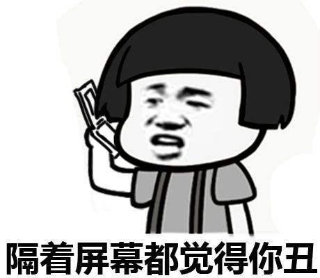 """蔡英文许愿""""再给我四年!""""台网友:四天都嫌多"""