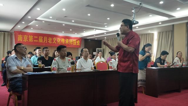 南京第二届月老文化传承师圆满授业,新职业和新创业得到认同