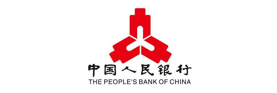 2020天津人民银行招聘考试和录用是怎么样的