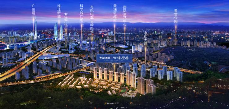 广州黄埔区有轨电车设计标准出炉 未来将成为主要出行方式之一