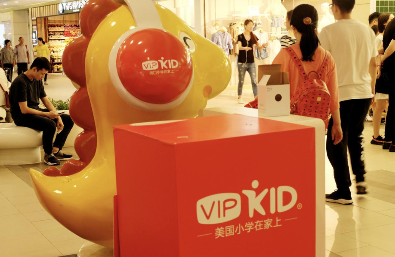 """离职潮""""后百度前副总裁郑子斌找到新东家 将加盟VIPKID出任CTO"""
