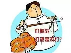 亚洲通anobet登录