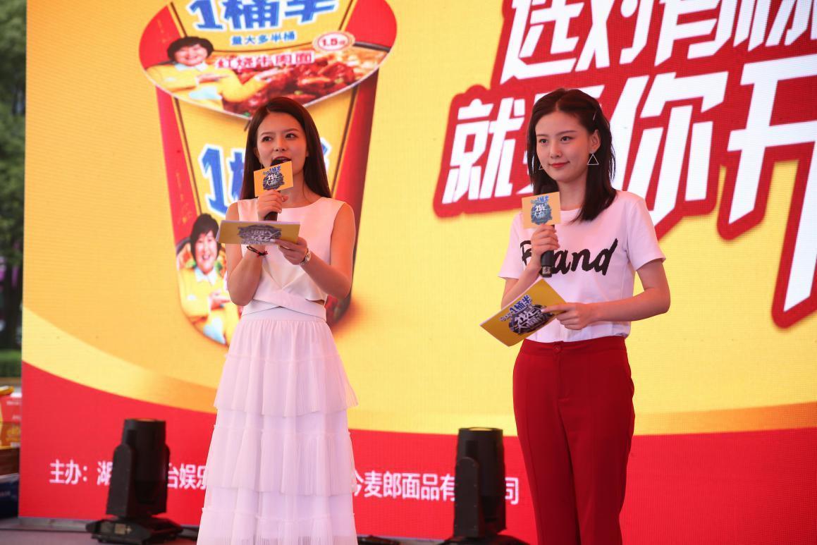 《我是大贏家》城市嘉年華湘潭站 禮品福利拿個夠!