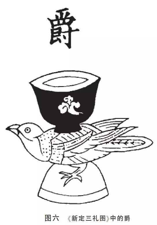 �y.b9j�y�9�mM\_而且只有小口啐尝时,才会发出类似鸟鸣的节节足足之音,更是在祭礼持瓒