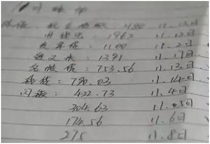 <b>高晓松:我进监狱那一年,最感谢韩寒</b>