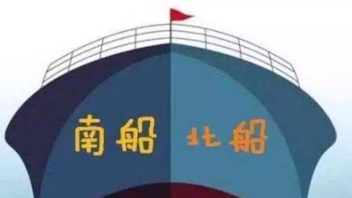 """【重磅】苦等多年的中国神船"""",来了!丨航运界"""