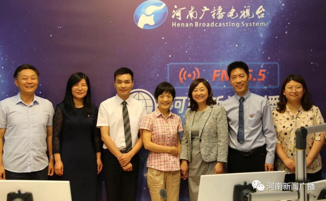 中国出口信用保险公司做客河南新闻广播《对话民生》 节目!(图1)