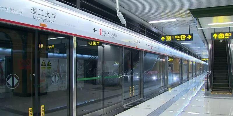 高小微:哈尔滨地铁1号线早晚高峰加车了!早高峰行车间隔缩短至4分30秒!