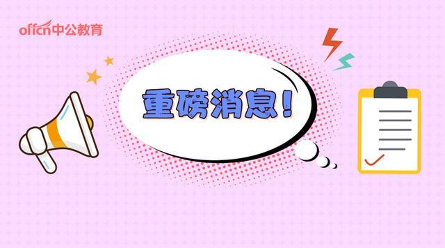 2019山西长治长子县招聘7月6日面试