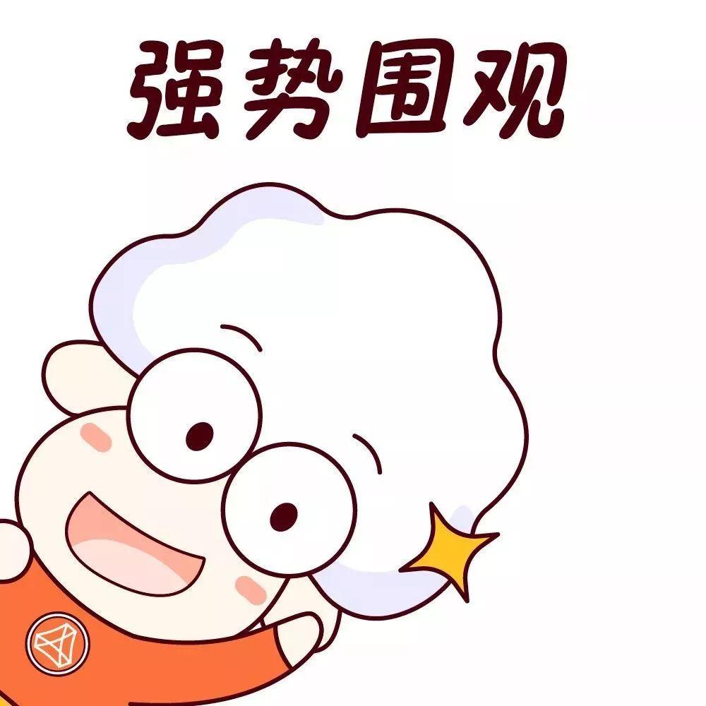 【闪电】车审福利到广发,优惠仅限7月!