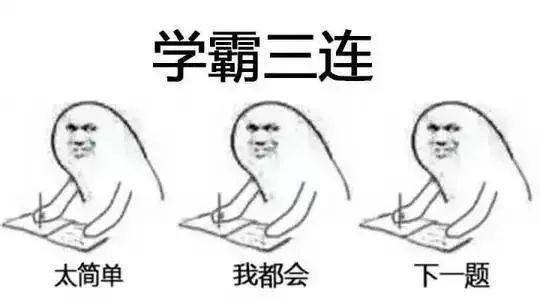 2019年惠州中考成绩出炉,7月8日公布录取分数线