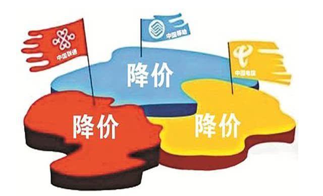 携号转网全国放开,中国移动究竟会不会怕?这些数据你了解下!