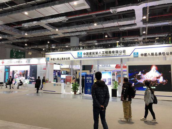 2019上海国际智慧工地展会