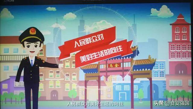 【特别关注】云南省食物中毒防控工作公益宣传科普片重磅发布