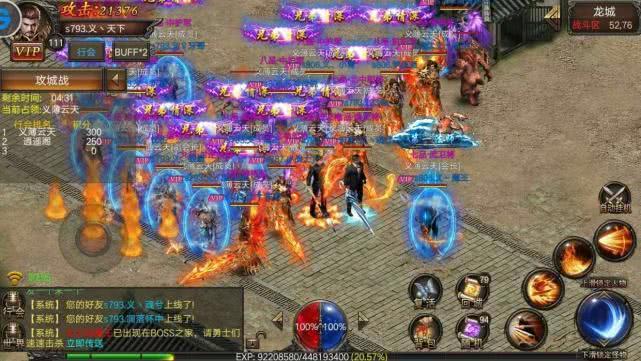 热血传奇:游戏中这些极品武器土豪看到都眼馋