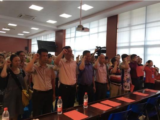 南宁市西乡塘区举行纪念中华人民共和国成立70周年主题党日教育活动